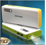 Mobile Power Bank 16800mAh - 16800