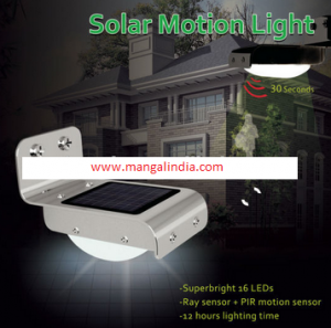 Aluminium Solar Motion Sensor Light