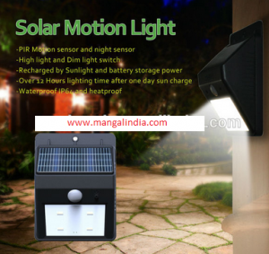 Solar Motion Light_1